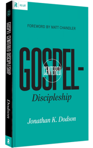 gospel discipleship 190x300 2012 Summer Reading List